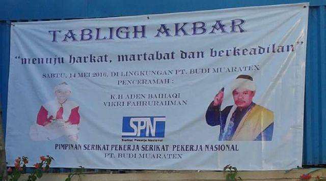 PSP SPN PT BUDIMUARATEX MEMPERINGATI ISRA MI'RAJ